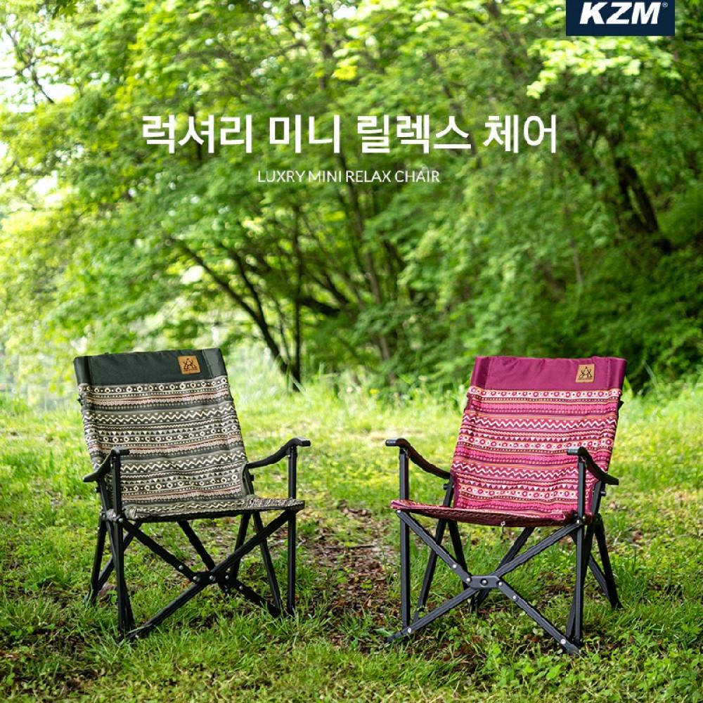 Ghế xếp Hàn Quốc Kazmi K7T3C006