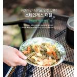 Bộ 22 bát đĩa đựng đồ ăn cắm trại Kazmi K4T3K001