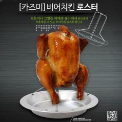 Đĩa nướng đựng đồ ăn dã ngoại Kazmi K3T3K043