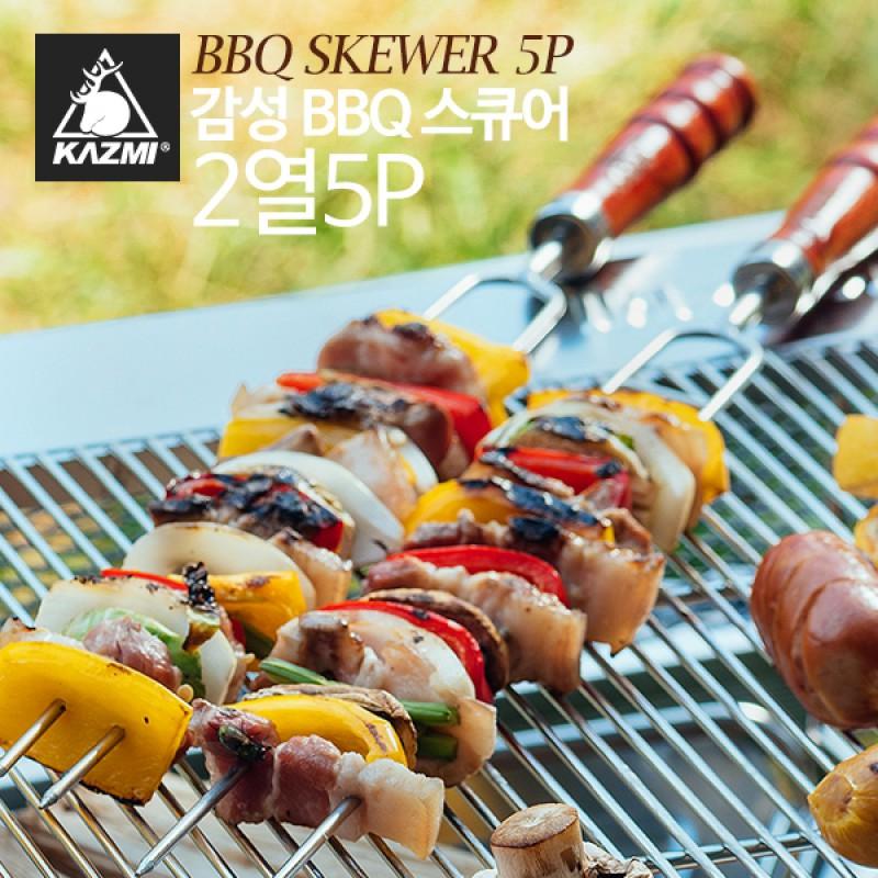 Bộ 5 xiên nướng loại kép Kazmi K5T3G004