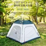 Lều cắm trại 4 người Kazmi K9T3T016