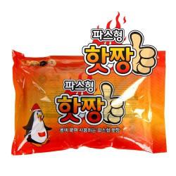 Combo 10 miếng dán giữ nhiệt bỏ túi Hàn Quốc Kazmi K5T3A005B