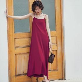 Váy suông Slippery SDR01B Pink