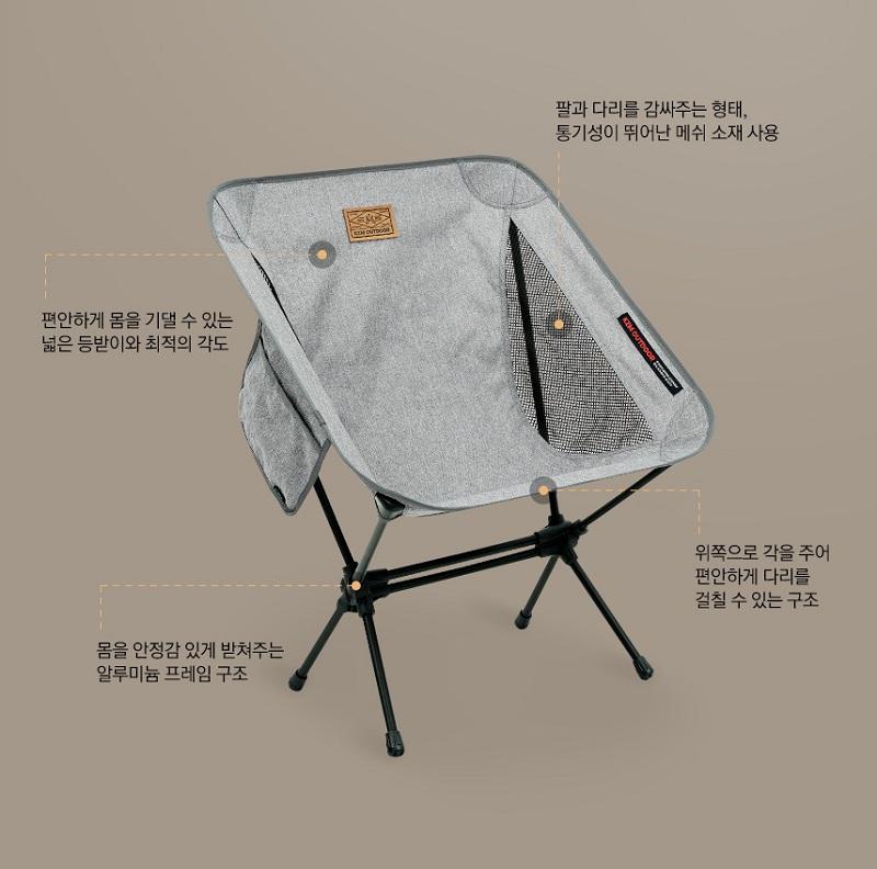 Phần nệm ghế thông thoáng chắc chắn của ghế gấp dã ngoại Kazmi K21T1C01