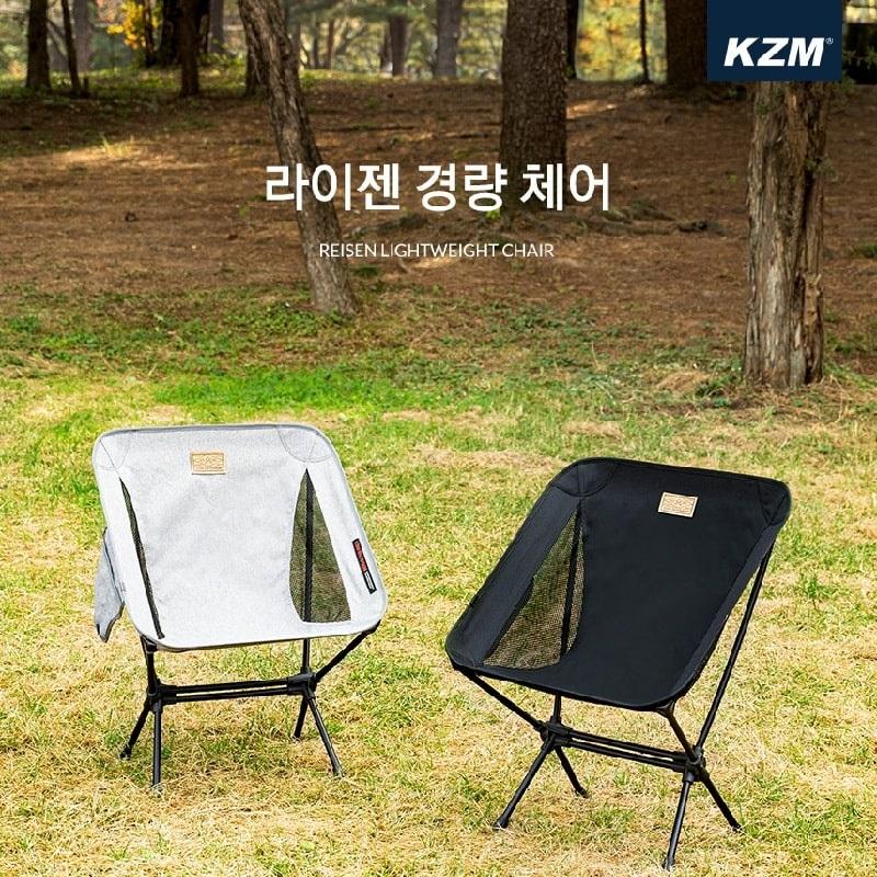 Ghế gấp dã ngoại Kazmi K21T1C01 có thiết kế bền đẹp chắc chắn