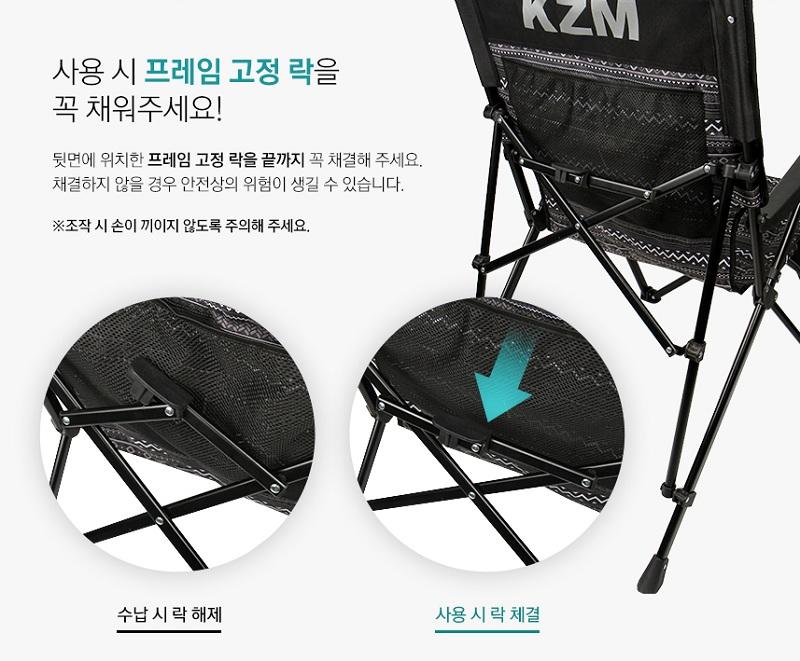 Phần phía sau của ghế gấp du lịch Kazmi K20T1C002