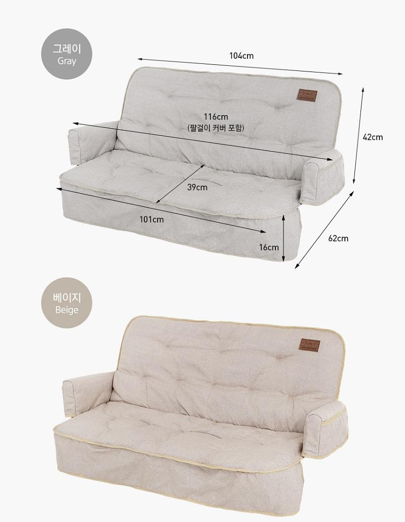 Các mẫu ghế sofa xếp Kazmi K20T1C015