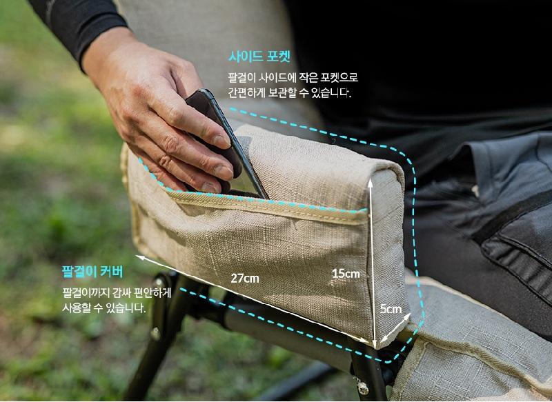 Thiết kế túi đựng bên phía tay vịn của ghế sofa xếp Kazmi K20T1C015