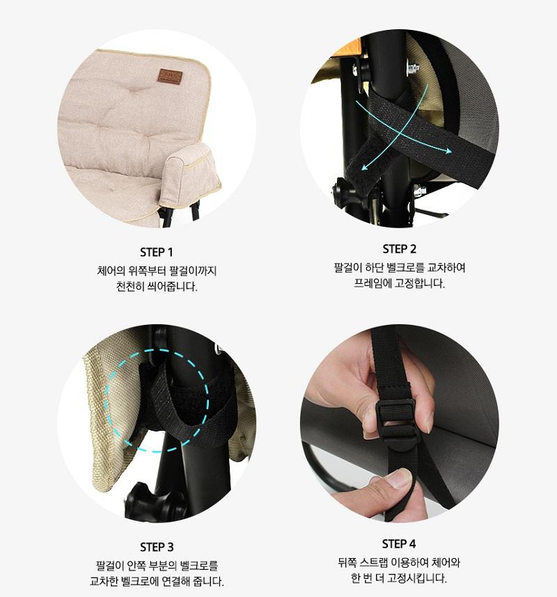 Cách lắp đặt các vị trí liên kết ghế sofa xếp Kazmi K20T1C015