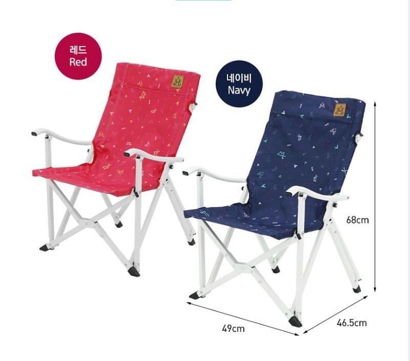 Ghế xếp cắm trại Kazmi K20T1C020 bằng nhôm có 2 màu xanh, đỏ