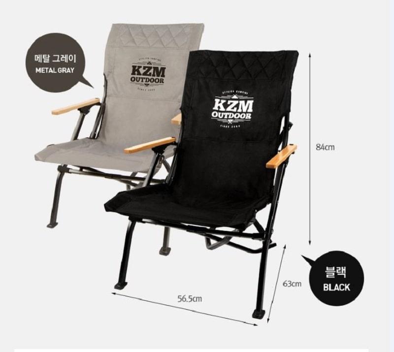 Kích thước ghế xếp cao cấp Kazmi K20T1C003