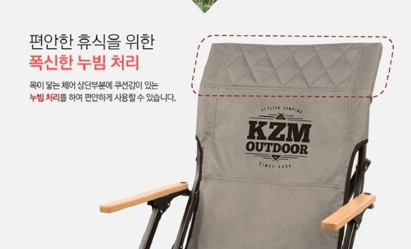 Ghế xếp cao cấp Kazmi K20T1C003 có phần gối đệm phía đầu