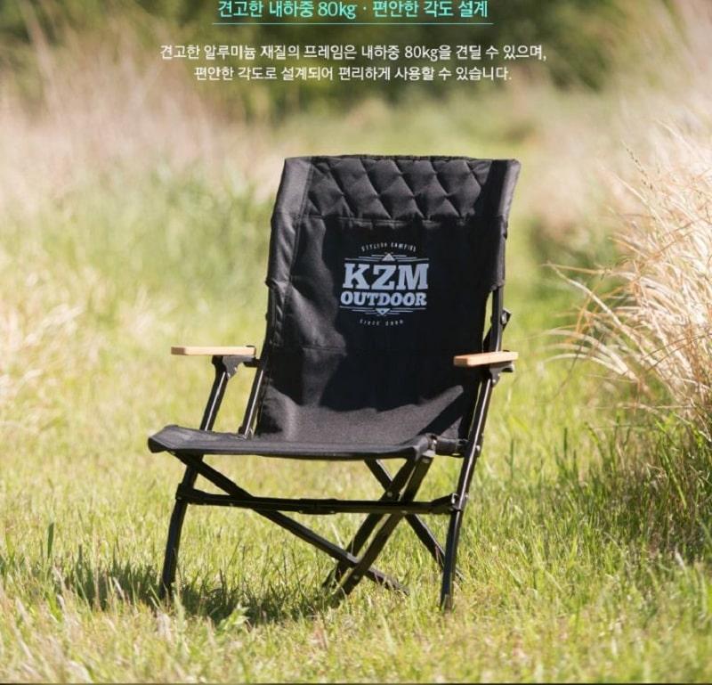 Thiết kế ghế xếp cao cấp Kazmi K20T1C003 màu đen bằng nhôm chắc chắn