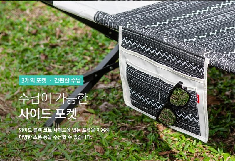 Thiết kế túi đựng bên hông ghế xếp nằm Kazmi K8T3C005 để đựng đồ cá nhân