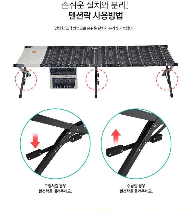 Cách lắp đặt tháo gỡ ghế xếp nằm