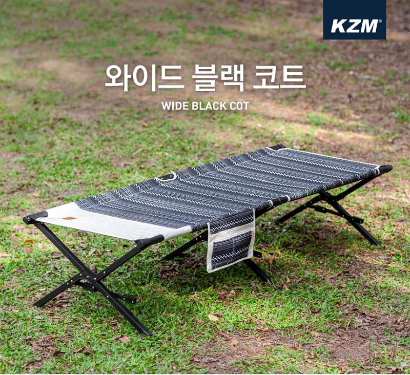 Ghế xếp nằm Kazmi K8T3C005 có thiết kế bền chắc tiện dụng
