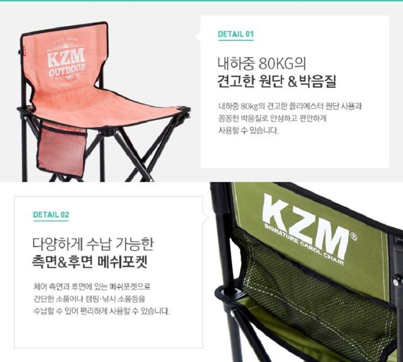 Thiết kế phần ngăn túi lưới của ghế xếp phượt Kazmi K9T3C001