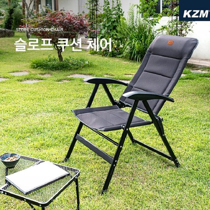 Ghế xếp thông minh KAZMI K20T1C027 khung nhôm chắc chắn