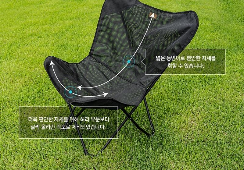 Thiết kế ghế xếp tiện lợi Kazmi K20T1C30 bằng khung thép luôn mang lại sự chắc chắn khi dùng