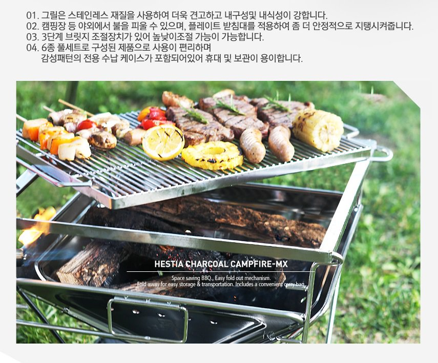 Bếp nướng dã ngoại picnic