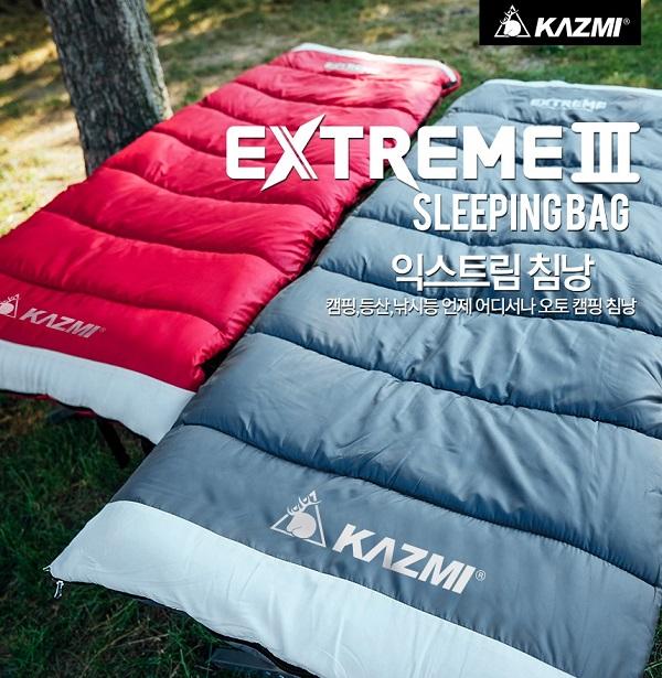 túi ngủ Hàn Quốc KazmiExtreme III