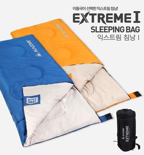 túi ngủ du lịch kazmi extreme i