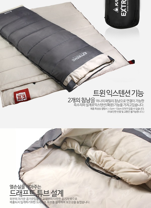 túi ngủ dã ngoại Kazmi Extreme III