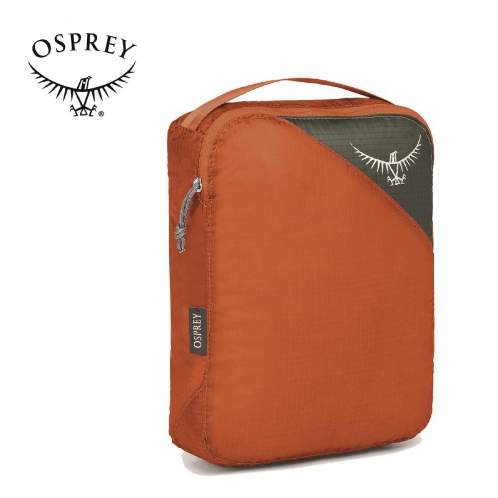 túi đựng quần áo Osprey