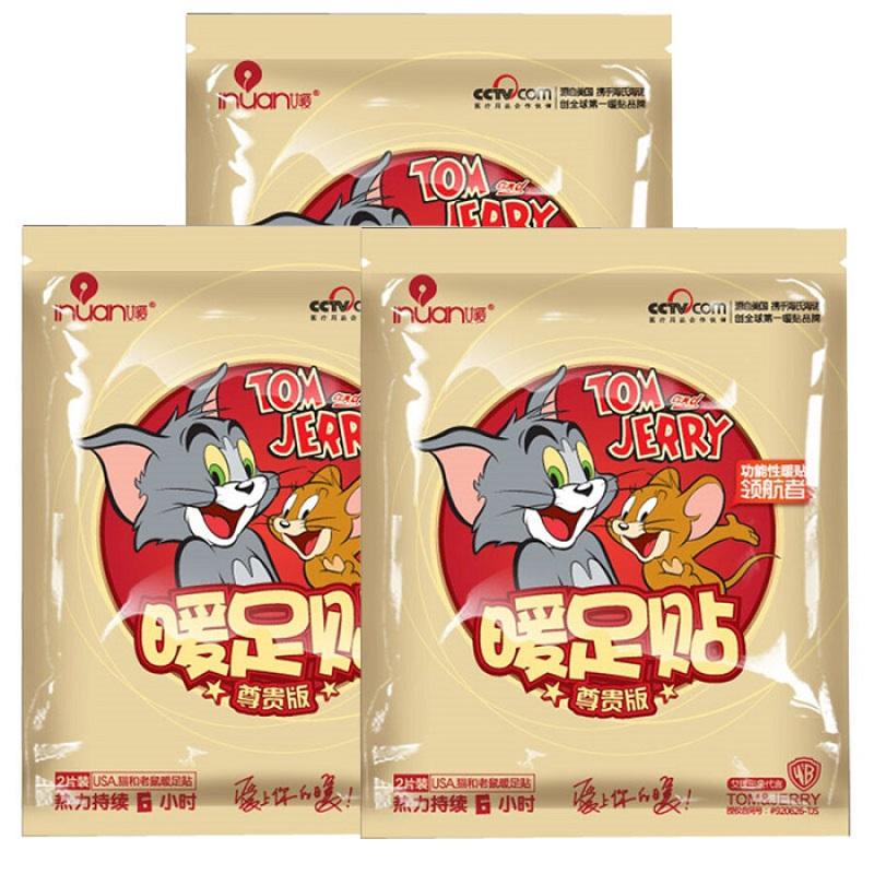 3 miếng dán giữ nhiệt Tom Jerry