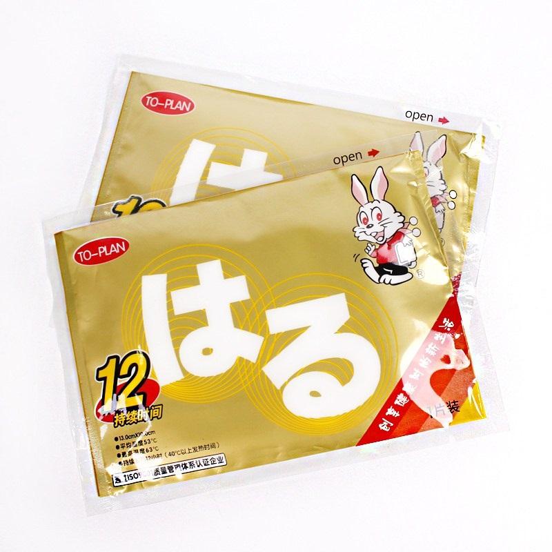 Miếng dán giữ nhiệt hình con thỏ
