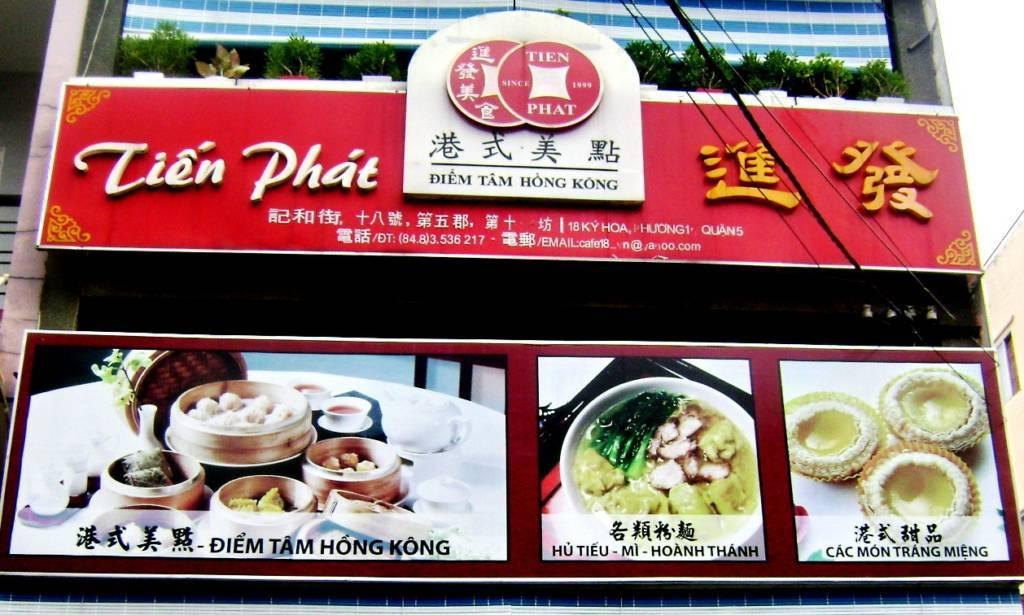 Các quán ăn ngon ở Sài Gòn