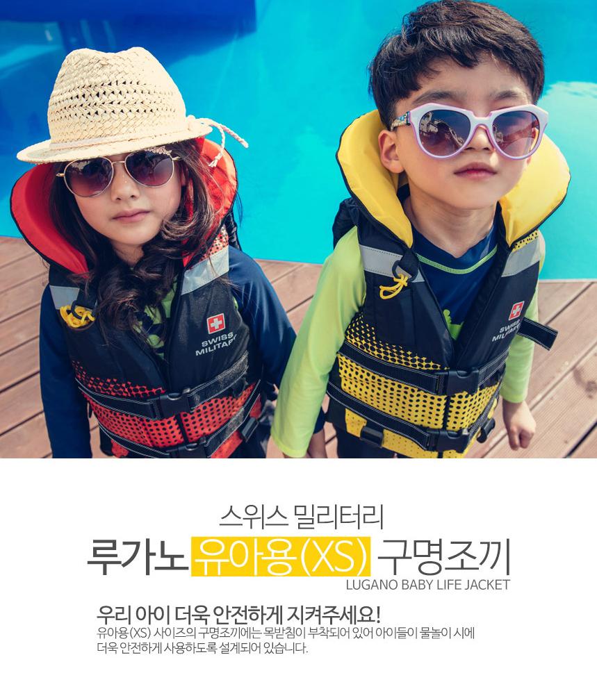 Địa chỉ mua áo phao bơi trẻ em Hà Nội
