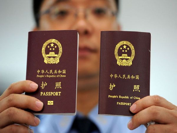 Hộ chiếu Trung Quốc đi được những nước nào?