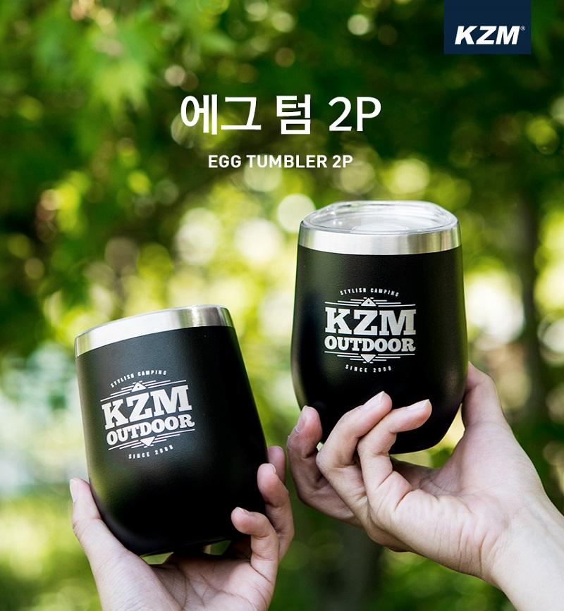 Bộ 2 cốc uống nước giữ nhiệt Kazmi K9T3K010