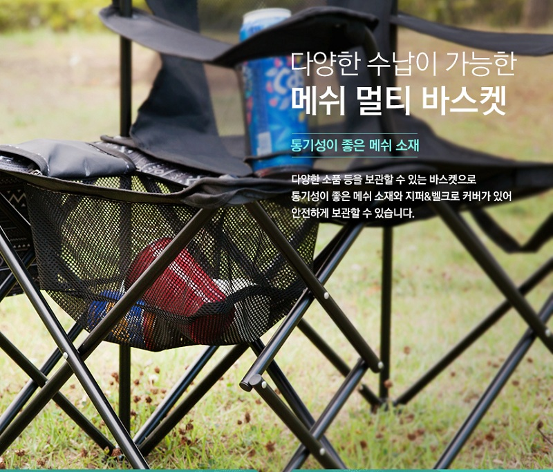 Mẫu ghế gấp tiện lợi Kamzi K20T1C001 có khung thép chắc chắn, bền đẹp