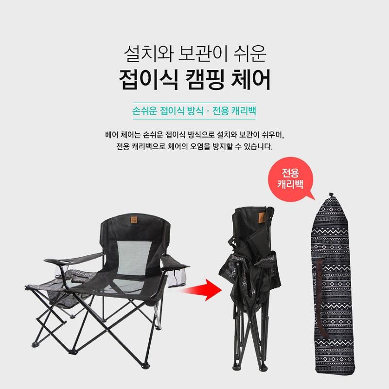Kích thước ghế gấp tiện lợi Kamzi K20T1C001