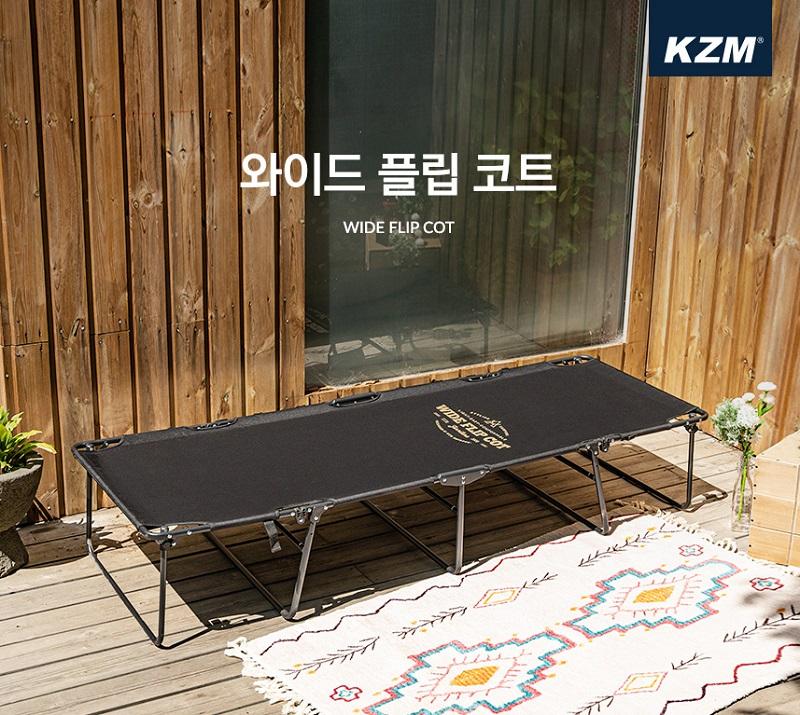 Giường gấp Hàn Quốc cao cấp Kazmi K20T1C029 dã ngoại, du lịch