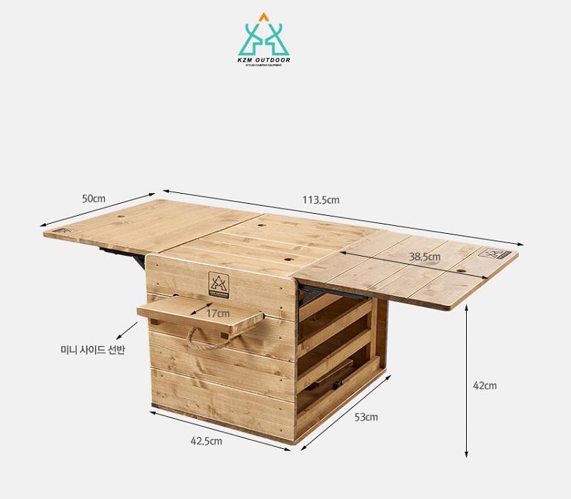 Bàn xếp gỗ đa năng du lịch, dã ngoại gấp gọn Kazmi K8T3U018