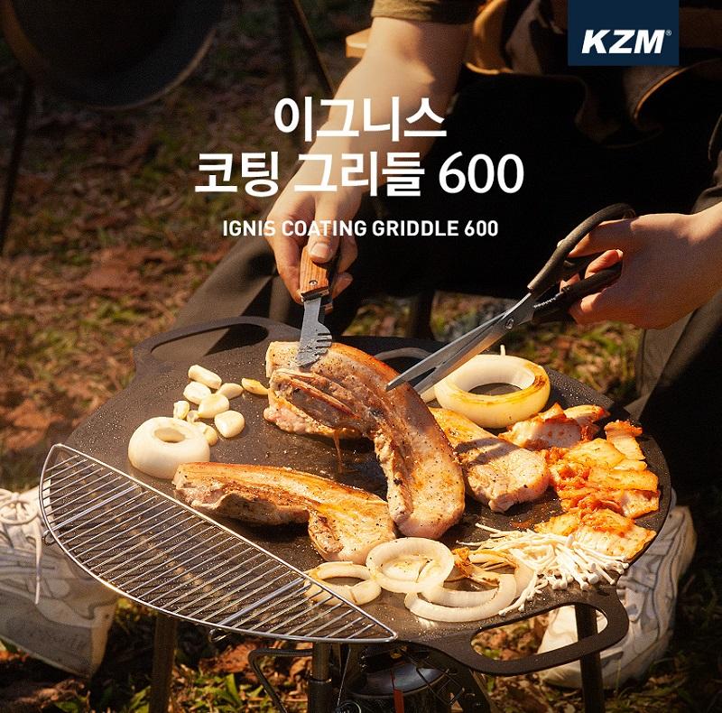 Chảo nướng chống dính dã ngoại, cắm trại Kazmi K20T3G004