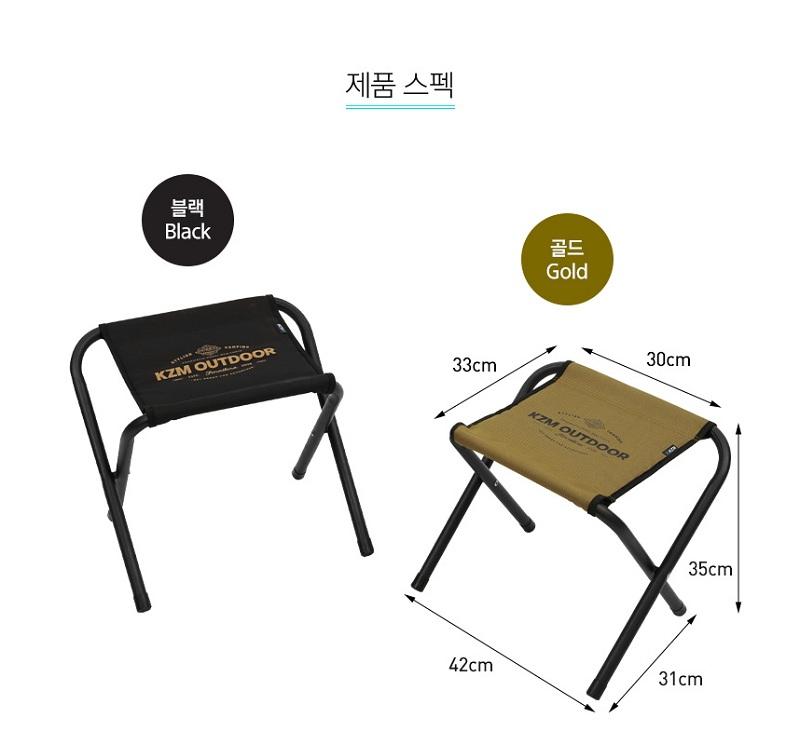 Kích thước khi sử dụng ghế đẩu xếp Kazmi K21T1C03