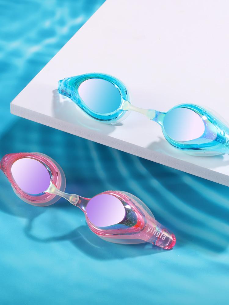 Kính bơi Yingfa Y9700AF (V)