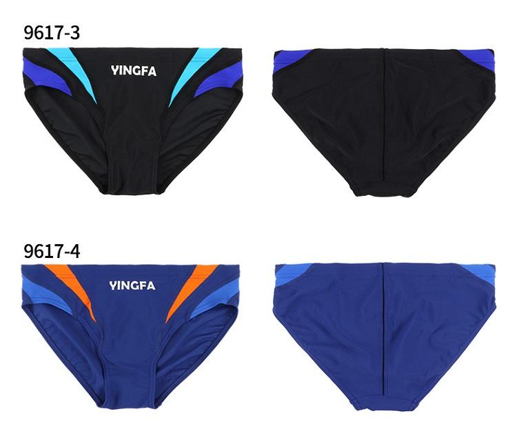 Quần bơi Yingfa 9617