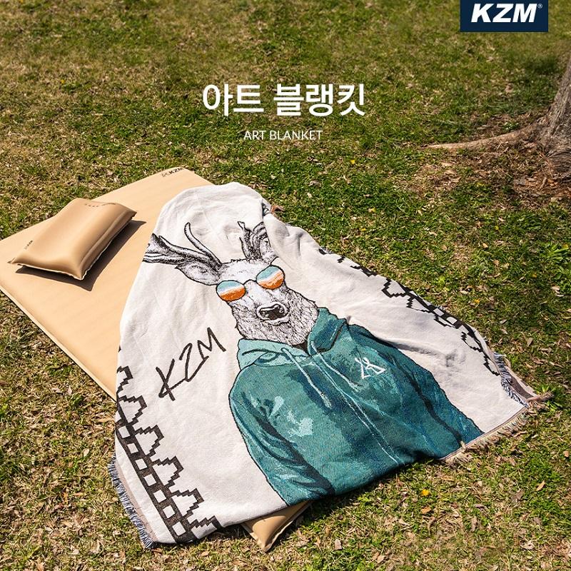 Thảm du lịch đa năng Kazmi K21T3Z09