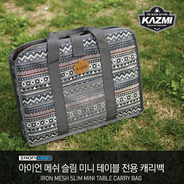 túi đựng bàn xếp mini gấp gọn của Kazmi