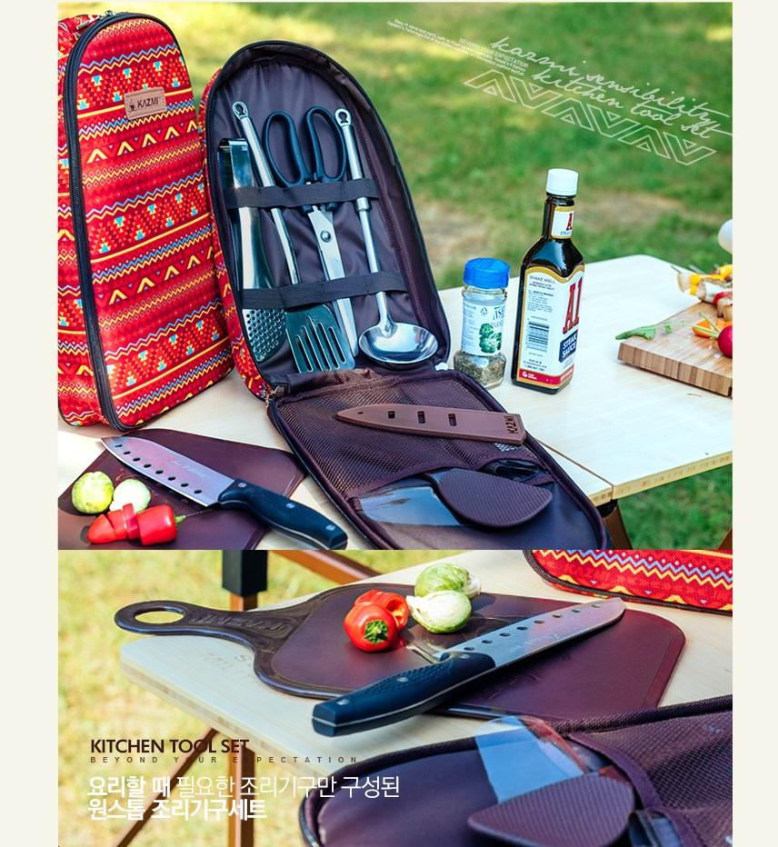 bộ dụng cụ nhà bếp 7 món Kazmi