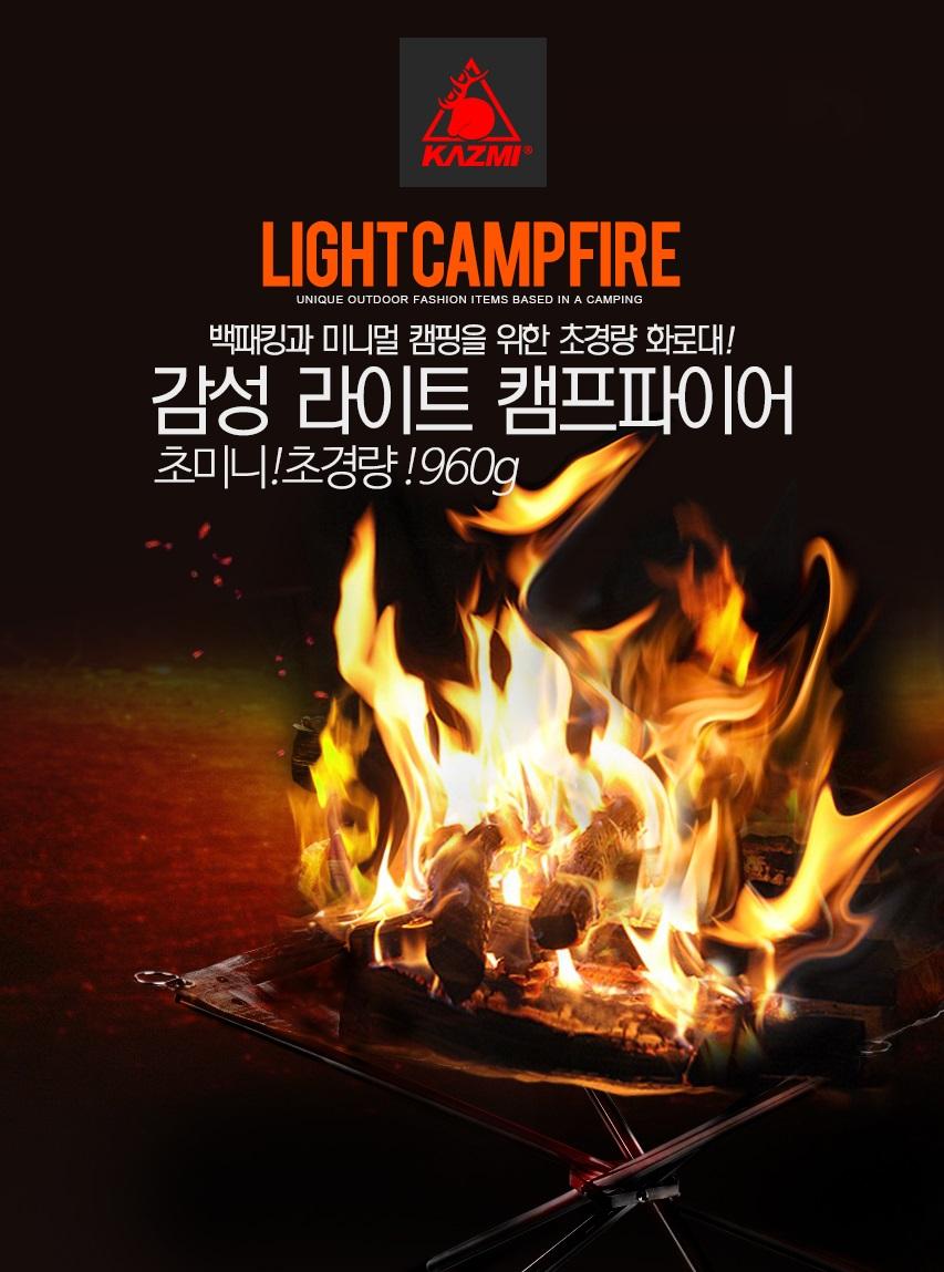 dùng bếp nướng than củi này để lửa trại cũng rất phù hợp