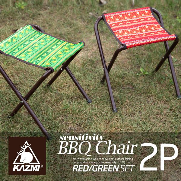 ghế xếp câu cá Kazmi xanh và đỏ