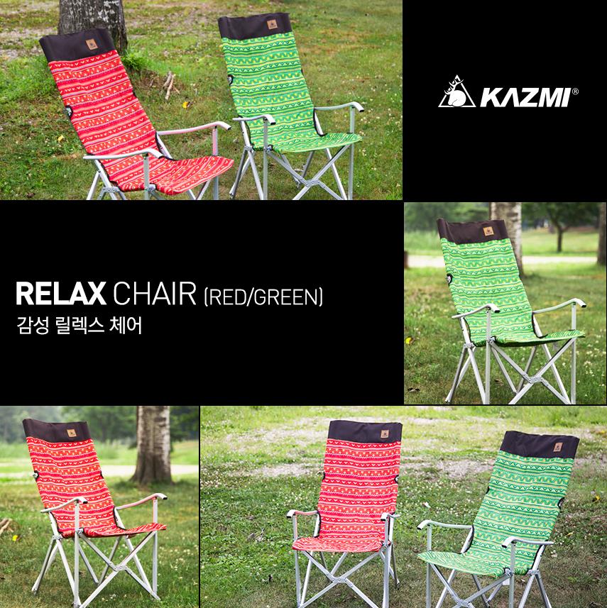 thiết kế phần tựa lưng cao của ghế xếp kazmi