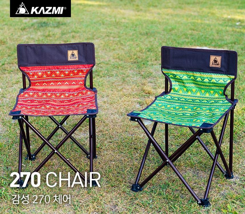 ghế xếp vải dù chính hãng Kazmi