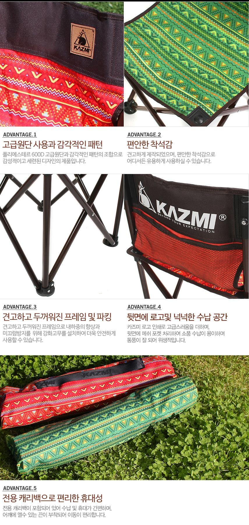 chất liệu bền chắc của ghế xếp vải dù kazmi